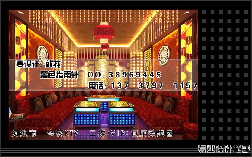 此主题相关图片如下:18 ktv 包厢效果图.jpg-室内渲染表现 刚设计完成